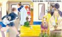 """電車が運ぶ物語たち。ちょっと変わった""""鉄道漫画""""で小さな旅に"""