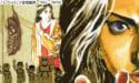 ファンなら絶対に読んでおくべき冨樫義博の不朽の名作『レベルE』を知っているか?